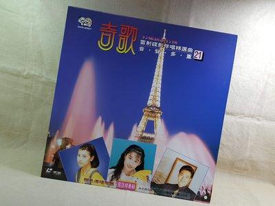 早期年代LD雷射影碟 國語歌曲KTV音聲多重 卡拉OK伴唱 片況佳