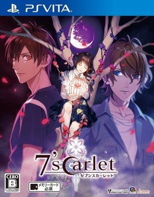 現貨供應中 含特典CD【遊戲本舖2號店】PSV 7'scarlet 純日普版