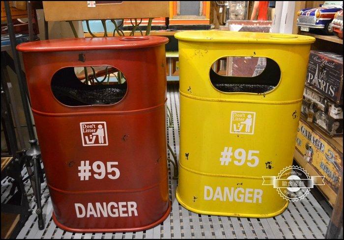 仿舊鐵製鐵桶汽油桶 橢圓垃圾桶 紅色/黃色美式鄉村復古工業風 大容量公共場所回收桶垃圾箱居家營業場所佈置促銷【歐舍傢飾】