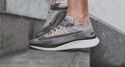 【Cheers】 NikeLab Zoom Fly SP AA3172-201 棕黃白 瑩光黃 卡其 咖啡 限量 男鞋