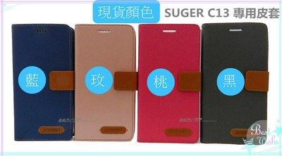 金山3C配件舘 糖果機 SUGER C13(5.93吋) 皮套 手機套 防摔套 手機皮套 手機包 保護套