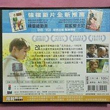 ※QQ影音堂※二手正版VCD~ 送信到哥本哈根 ~吉姆卡維佐主演【直購價】