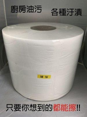 厚捲筒擦拭紙 吸油紙 吸水紙 25cm*320m 廚房 汽車修配廠 機械工廠 印刷廠油漆工業 包裝精密機械 設備材料擦拭