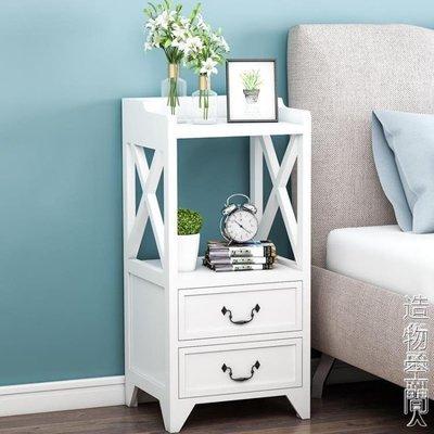 簡歐整裝床頭櫃實木加寬簡約小櫃子創意臥室窄櫃歐式25cm床櫃迷你