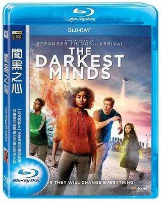 合友唱片 面交 自取 闇黑之心 藍光版 The Darkest Minds BD