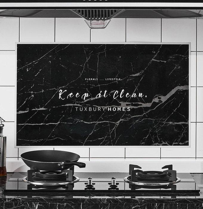 海馬寶寶 時尚廚房防油貼紙 廚房貼紙 鋁箔流理台貼 油煙貼 牆貼 壁貼 45X75 CM