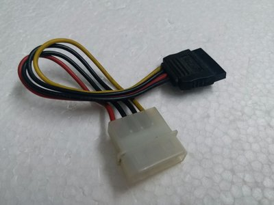 IDE to Serial ATA Power Adapter Cable
