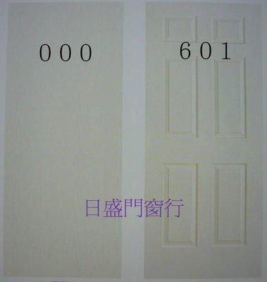 ✦日盛門窗行✦白色木纖門✦一年保固✦房間門 廚房門 夾板門 空心門 實木門