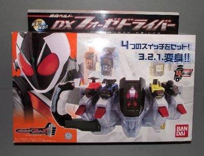 假面騎士FOURZE DX騎士變身腰帶(日本版)