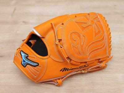 日本製 美津濃 MIZUNO PRO HAGA JAPAN 波賀 奧運 藍標 松井裕樹 硬式 投手 棒球 手套