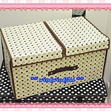 WINDWIND 收納系列 防水532雙蓋2格 24 STARS 小星星 可折疊收納盒 收納箱 儲物盒 儲物箱 雜物盒