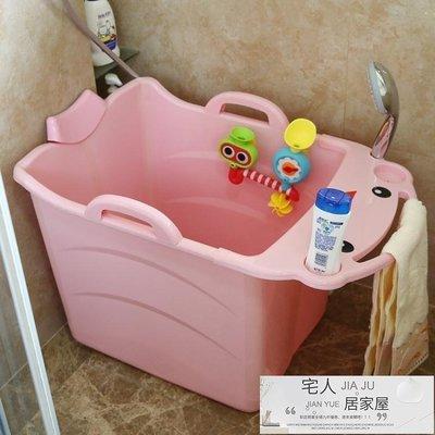 泡澡桶可摺疊兒童洗澡桶寶寶洗澡盆浴盆小...