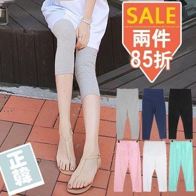 【愛天使】(正韓國空運)52349絲質棉 透氣超彈 七分內搭褲 孕婦褲(瑜珈腰圍) top