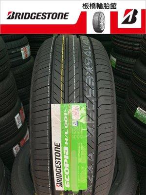 【板橋輪胎館】普利司通 HL001 225/55/18 來電享特價 OUTLANDER 非EP850