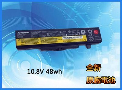 全新原廠電池聯想E540 E531 E431 E435 E49 E530 M495 E440 E430筆記本電池