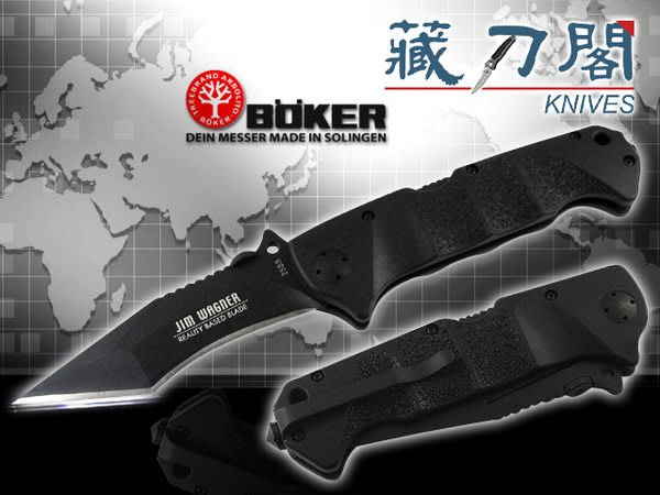 《藏刀閣》BOKER-Jim Wagner 戰略TANTO形折刀