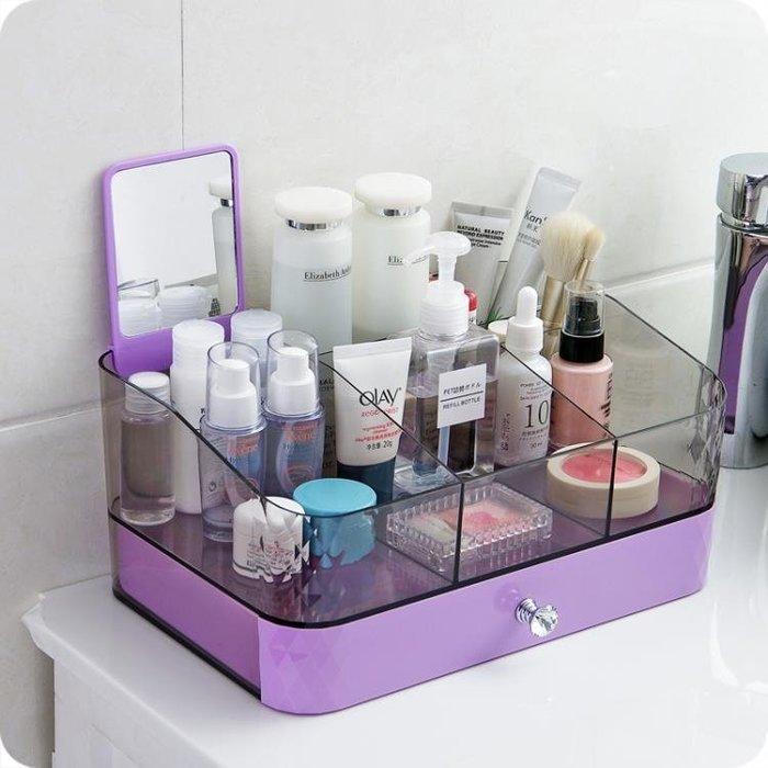 透明塑料帶抽屜化妝品收納盒 創意辦公室多功能分隔桌面整理盒
