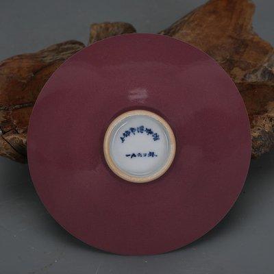 ㊣姥姥的寶藏㊣ 紫色釉單色釉斗笠碗飯碗景德鎮文革廠貨上海博物館1962底款古瓷器
