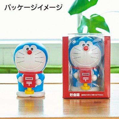 *Gladness day 日韓代購* 現貨 正版 2021年 日本郵局 哆啦A夢 50周年紀念商品 存錢筒