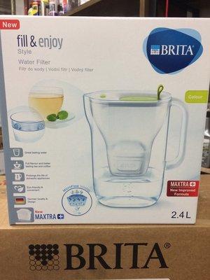 【BRITA 德國】STYLE、XL、2.4L、濾水壺/綠色、附濾芯1顆,一盒裝【德國原裝進口】