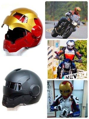 限量版Masei 610 鋼鐵人造型DOT&ECE安全認摩托車安全帽(紅金/消光黑色)