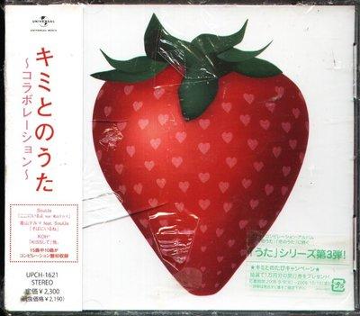 K - Kimi to no Uta - Collaboration 日版 NEW 倖田來未 佐藤竹善 浜崎貴志