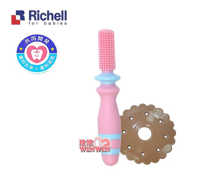 *玟玟*Richell 日本利其爾TLI輔助型乳牙刷6M適用,護喉環防止深入喉嚨(乳齒訓練牙刷)420108