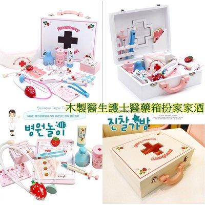 出口高級木製兒童扮家家玩具仿真醫療醫藥箱小醫生玩具套裝寶寶打針 仿真醫藥箱/救護包/護士/扮家家酒
