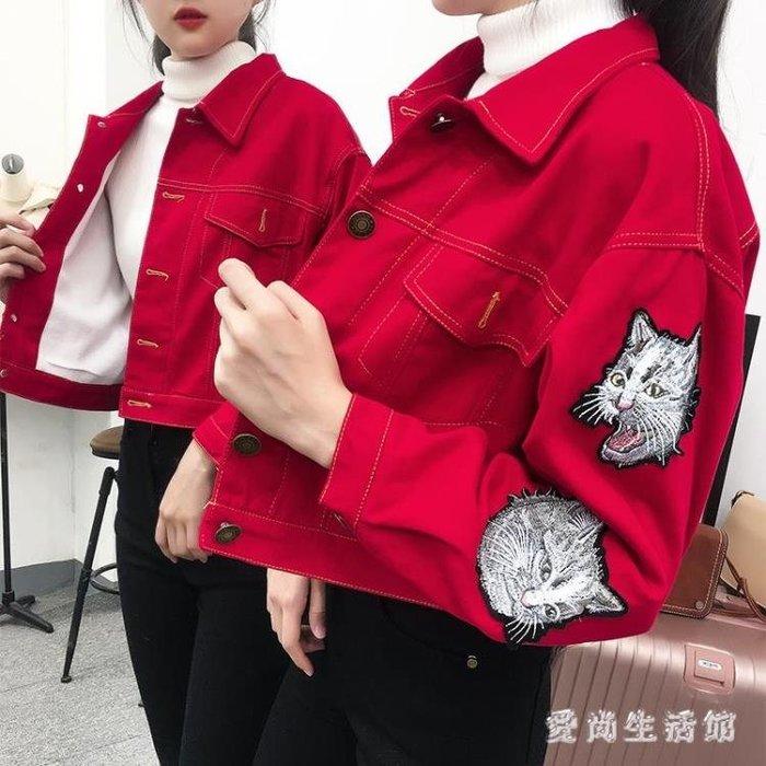 中大尺碼牛仔外套  紅色冬季韓版貓咪刺繡長袖棒球服夾克寬鬆加絨棉衣 AW14208