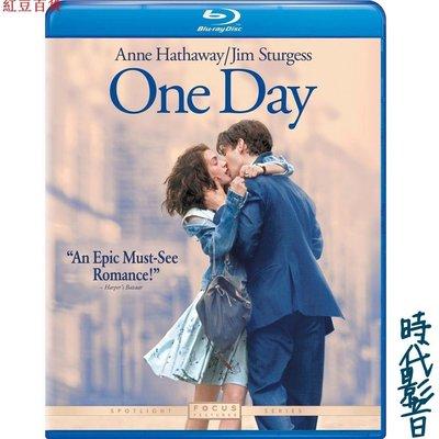 特惠折扣 一天 One Day (2011)高清藍光碟BD50英語版DTS-HD 中英雙字DVD 精美盒裝時代影音