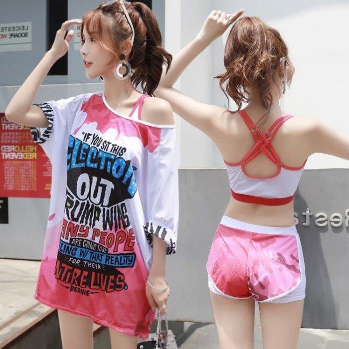 游泳衣女三件套分體運動溫泉學生遮肚顯瘦性感韓國保守小香風泳裝 免運