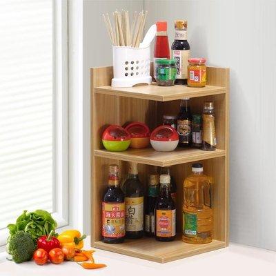 廚房置物架調料架調味架轉角架拐角儲物三角架方形木質2層3層收納 QG1129