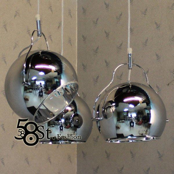 【58街】義大利設計師款式「魔眼吊燈,燈罩可調」弔燈、美術燈。複刻版。GH-224