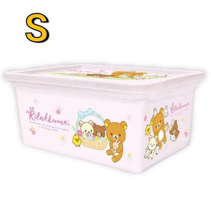 【莓莓小舖】正版 ♥ RILAKKUMA 拉拉熊 帶蓋收納箱 置物箱附蓋 S號