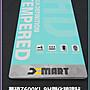 金山3C配件館 華碩 ROG PHONE Z01QD ZS600K...
