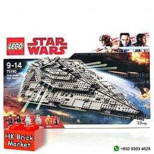 HK Brick Market LEGO 75190 First Order Star Destroyer Star Wars 星球大戰系列 全新未開