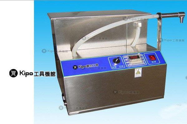 電動液體/液體分裝機/化妝品分裝 VHB001001A