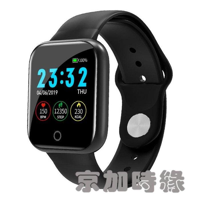 I5智能手環心率血壓健康監測防水多功能手錶smart watch