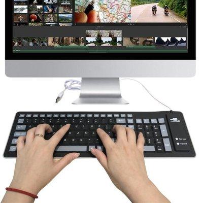 現貨清出 折疊鍵盤 台式辦公防水折疊軟鍵盤 無聲靜音硅膠USB有線鍵盤 筆記本軟鍵盤 潮先生 1-30