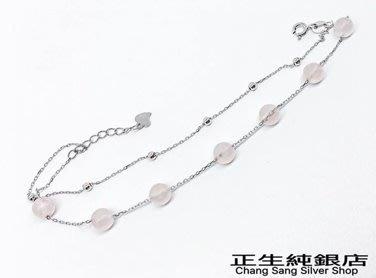 ☆╮Darling Baby ☆香港代購 正生銀飾~七星連珠月亮石手鏈