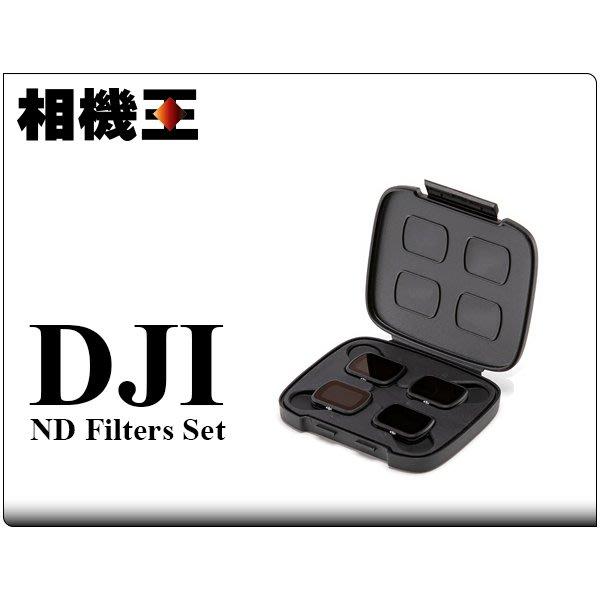 ☆相機王☆DJI Osmo Pocket 磁吸ND減光鏡套件 (4)