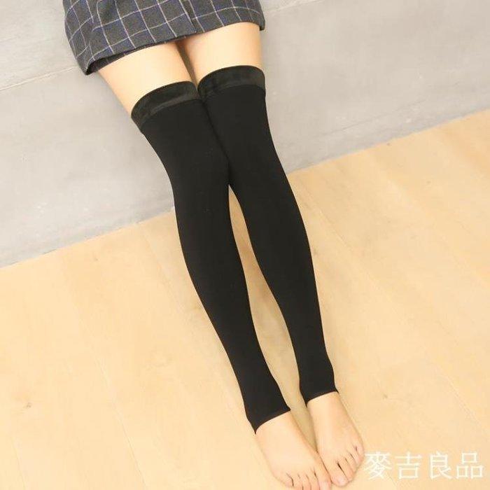 過膝襪女日系秋冬加絨加厚光腿肉色神器長筒襪子防寒保暖高筒襪冬