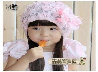 森林寶貝屋~韓國童帽~雪紡玫瑰花寶寶套...