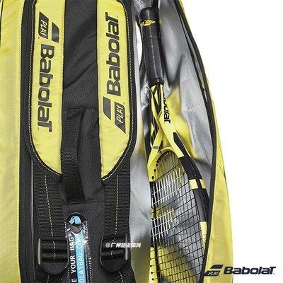 萌時尚小鋪 【包便宜】百寶力 DRIVE/AERO 系列 網球包 背包 6支裝 帶鞋倉