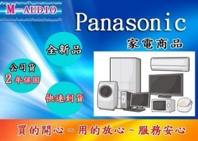 有現貨! Panasonic 國際牌 SC-UX100 組合音響 藍芽 CD播放功能 公司貨 保固一年