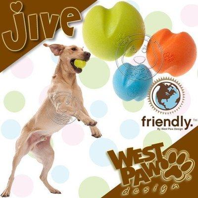 【🐱🐶培菓寵物48H出貨🐰🐹】West Paw Design《Jive球》3.25吋耐咬拉扯浮水玩具特價520元