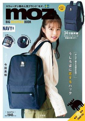 [瑞絲小舖]~日雜mook附錄北歐瑞典品牌moz麋鹿深藍色大型後背包 雙肩包 旅行背包 休閒包 書包 補習袋