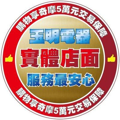 (可議價)Panasonic國際14公斤洗烘脫滾筒洗衣機價格(NA-V158BDH-G)晶燦銀