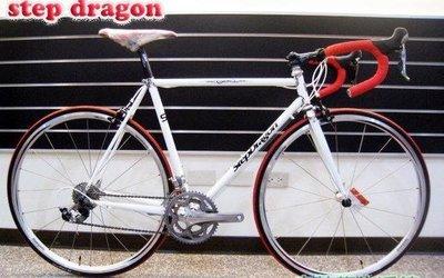 StepDragon 史特龍 自行車 / 20速 LUG 雷諾525 / 3抽鋼管車 A0003