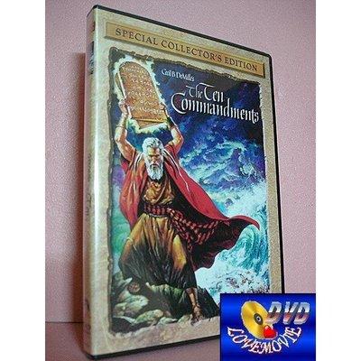 三區正版【十誡-特別版The Ten Commandments(1956)】DVD全新未拆《國王與我:尤伯連納》